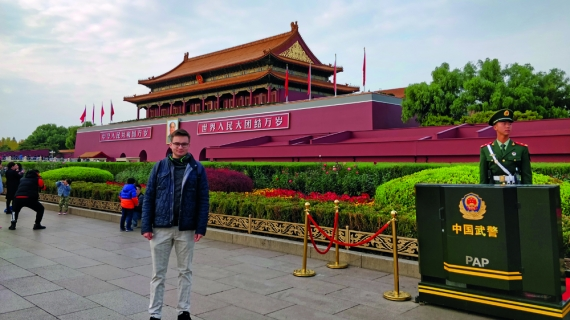 Tsinghua – najlepszy wybór!
